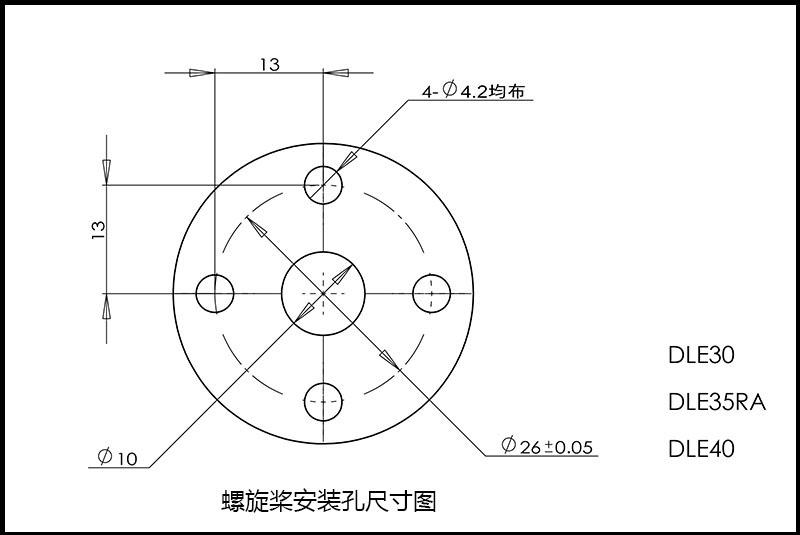 DLE30cc Gasline Engine / Petrol Engines