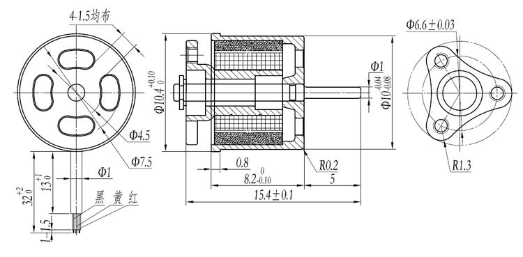 Brushless Motor SE0706 15000KV 1S Power Motor For Mini FPV Racing Quadcopter