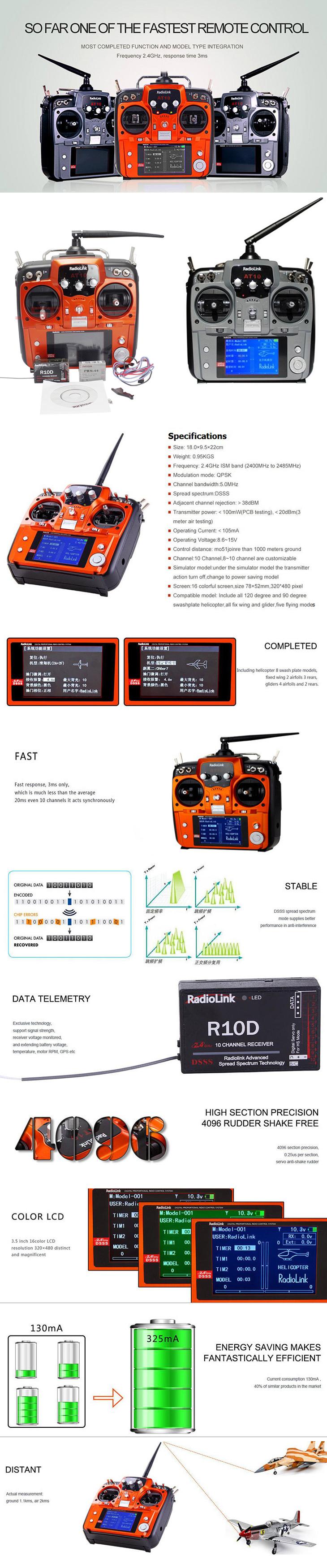 RadioLink AT10 2.4Ghz 10CH
