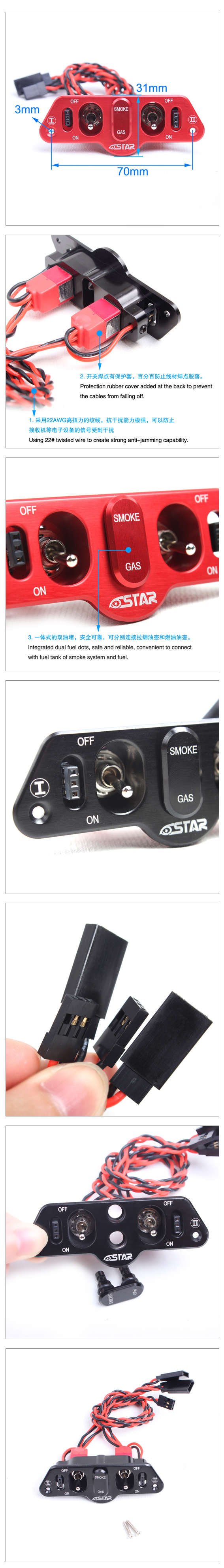Heavy Duty Metal Dual Power Switch with Dual Fuel Dots for RC Airplane